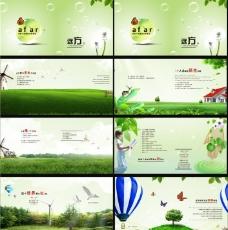 清新自然折页画册矢量素材  CD