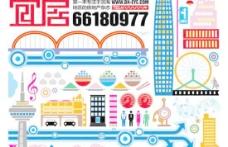 房地产杂志封面矢量图  AI