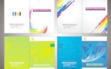 印刷企业形象宣传画册矢量素材