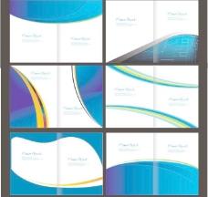 蓝色简约折页画册矢量素材