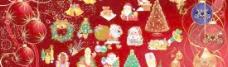 圣诞节装饰元素PSD设计素材