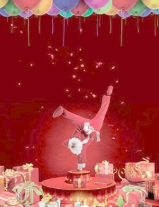 欢乐好礼圣诞节PSD设计素材