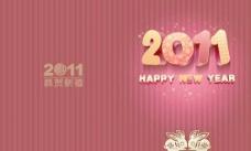 2011恭贺新禧兔年贺卡PSD分