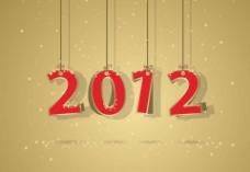 2012新年吊牌PPT模板
