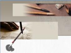 毛笔书法ppt模板
