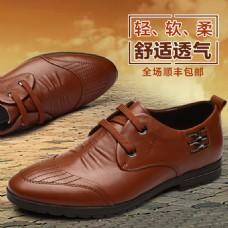 巨盾皮鞋天猫首图