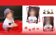 儿童模板图片