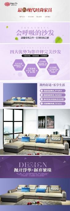 沙发类  商品介绍