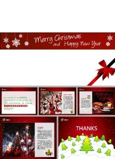 红色简洁圣诞节ppt模板