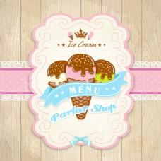冰淇淋店向量