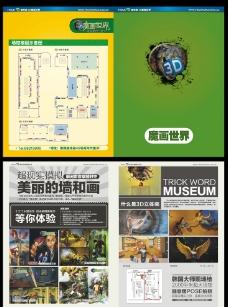韩式折页图片
