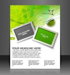 宣传单手册说明书广告图片