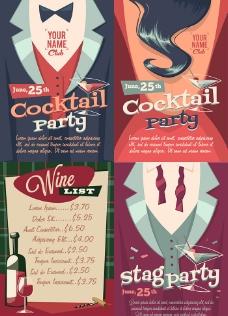 款复古鸡尾酒party海报