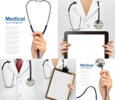 创意医疗海报