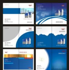 电力电气公司画册封面图片