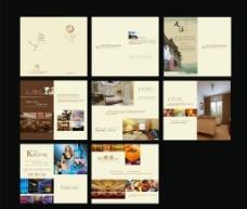 酒店画册 足浴 茶道图片