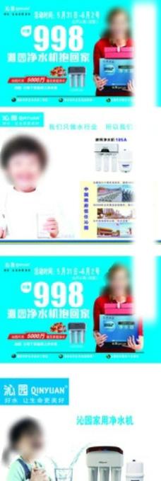 医疗产品展板图片_展板模板