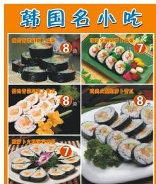 韩国名小吃图片