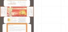 平安保险纸巾盒图片