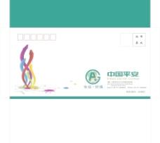 中国平安信封图片