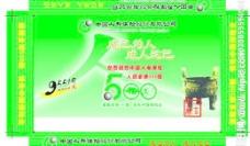 中国人寿保险盒子图片
