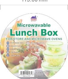 餐具 保鲜盒图片