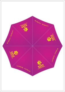香港喜悦酒店雨伞矢量图