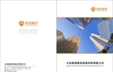 AX 800保温材料图片