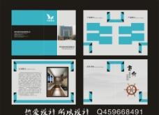 企业公司画册宣传册图片