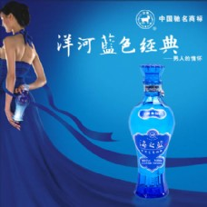 海之蓝海报