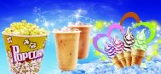 冰淇淋奶茶爆米花图片