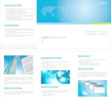 產品介紹三折頁圖片
