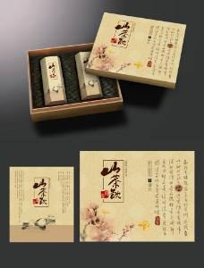 山茶饮 包装(效果图 展开图)图片