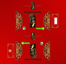 大红袍包装设计图片