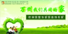 绿背景图片