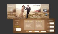 婚纱卡图片