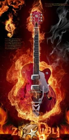 火焰包围的吉他图片