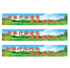 县城医院服务建设标语图片