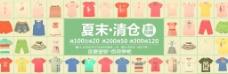 淘宝衬衫海报设计