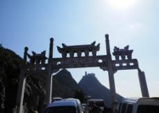 贵州盘县丹霞山风光图片