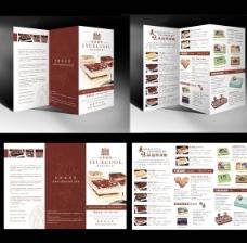 蛋糕店三折页图片