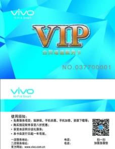 VIVO会员卡图片