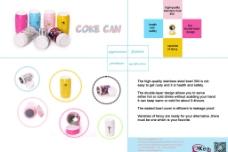 可乐罐海报图片