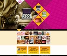 淘宝化妆品网站模板psd素材免费下载