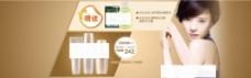 化妆品店铺首页 海报设计
