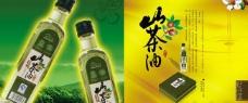 食用山茶油广告宣传设计图片