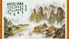 春游图中堂画