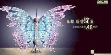 亚细亚瓷砖品牌广告PSD分层