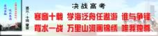 中国十大名校交通大学图片