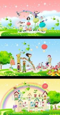 幼儿园61海报背景设计PSD素材